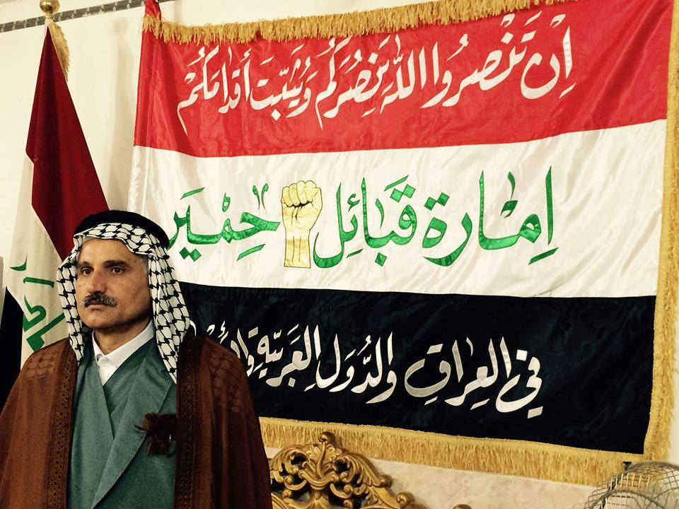امارة قبائل حمير في العراق والدول العربية والاسلامية