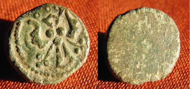 Poids monétaire pour le florin d'or (XIII/XVé.S.) Img_1111