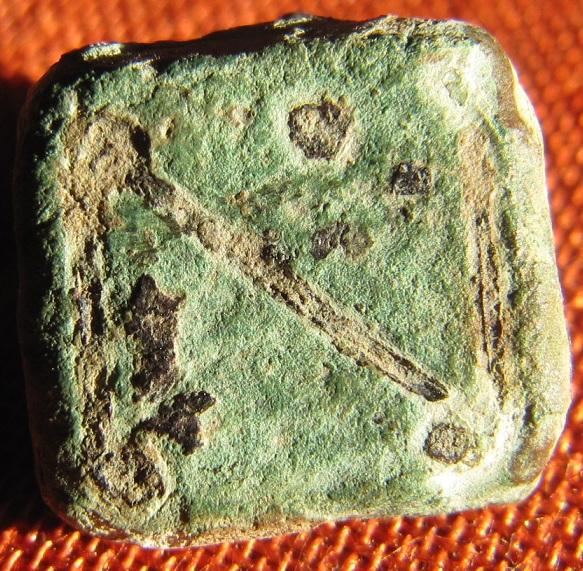 poids monetaires byzantins d'un sou Img_1112