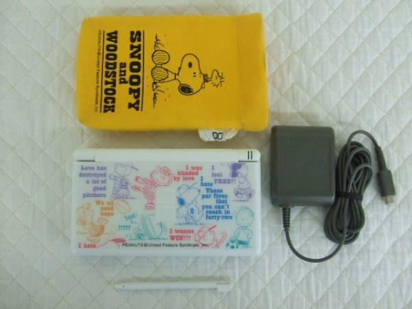 Limited ou pas ? DS lite snoopy ! Snoopy10