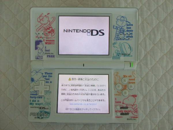 Limited ou pas ? DS lite snoopy ! Snoopy11