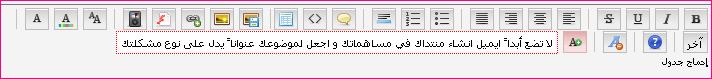 حصريا كود css لعمل عبارة فوق صندوق الرد بدون تومبلايت 12332110