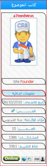 (تومبلايت) حصريا اقوي اكواد للبيانات الشخصية مثل الـvb Profil15