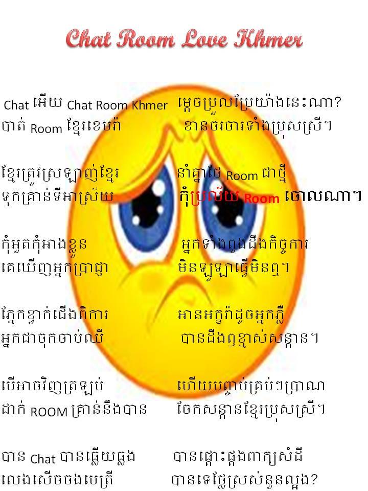Chat room lk photos