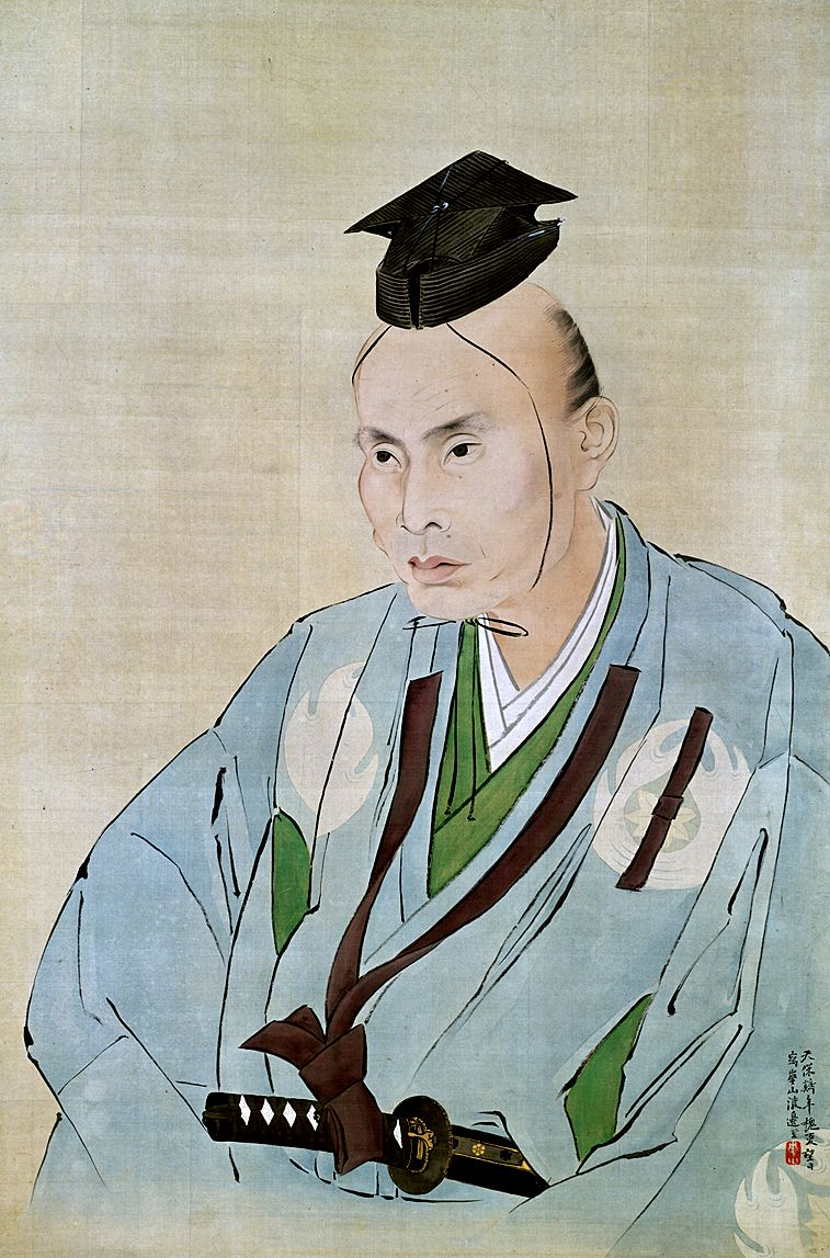 JAPON ETERNEL  - Page 3 1_a_a260