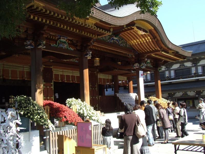 JAPON ETERNEL  - Page 3 1_a_a479