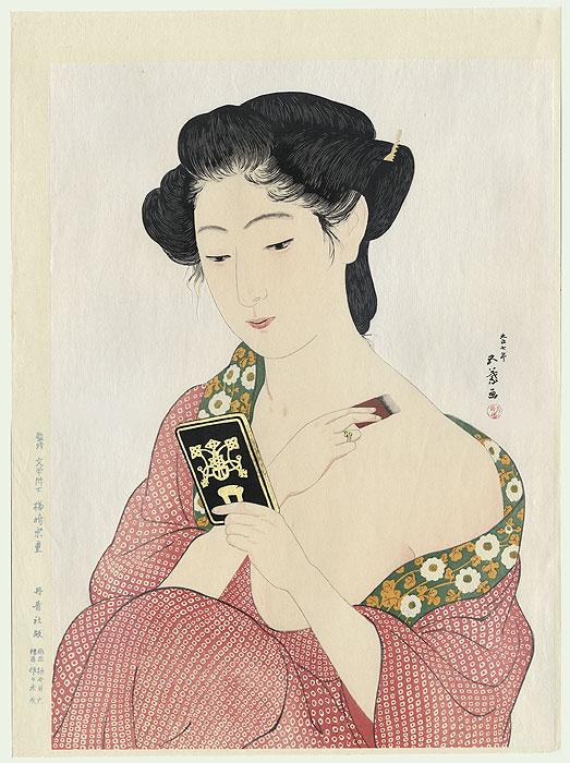 JAPON ETERNEL  - Page 3 1_a_a_10