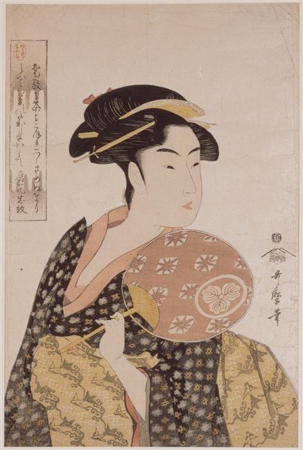 JAPON ETERNEL  - Page 3 _1_a0721