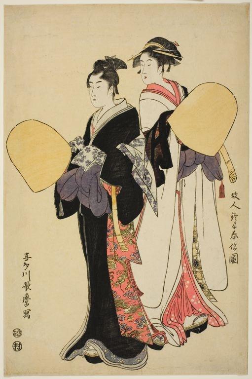 JAPON ETERNEL  - Page 3 _1_a0723