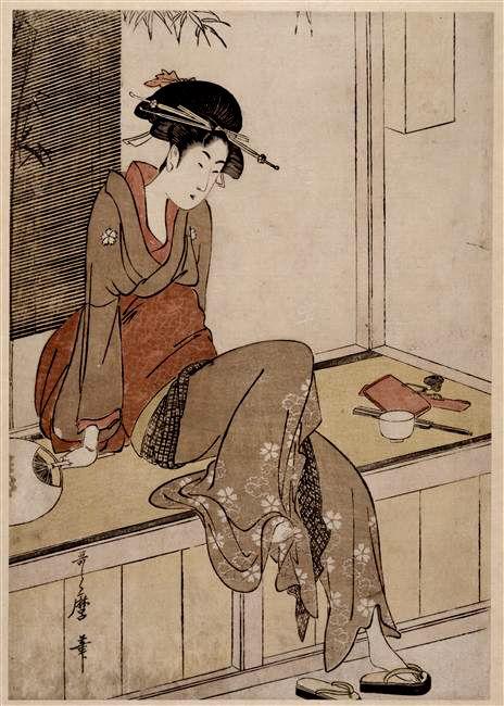 JAPON ETERNEL  - Page 3 _1_a1010