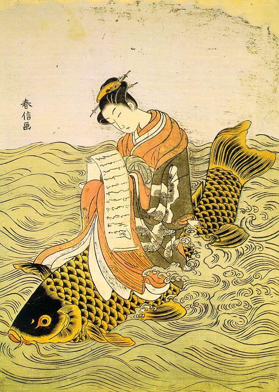 JAPON ETERNEL  - Page 3 _1_a1224