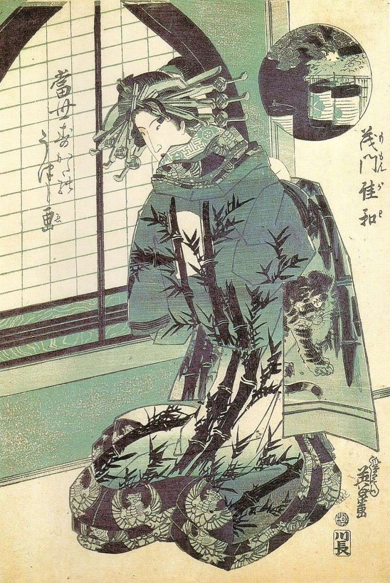 JAPON ETERNEL  - Page 3 Japon15
