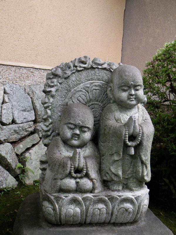JAPON ETERNEL  - Page 3 Japon_13