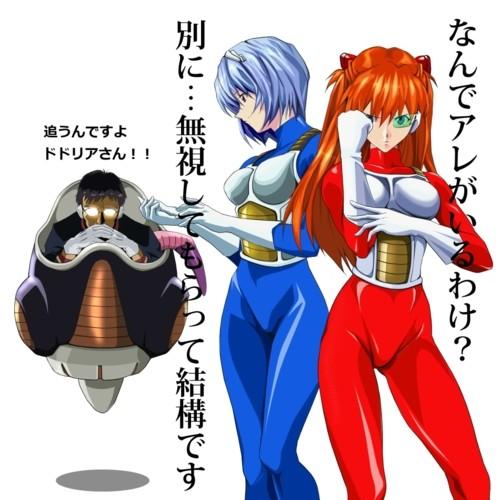 Images découvertes [Fanarts Dragon Ball] - Page 4 Evange10