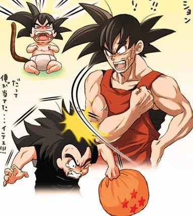 Images découvertes [Fanarts Dragon Ball] - Page 4 Image_10