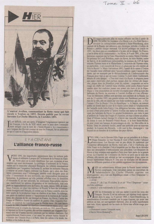 Hier, Le Havre par Jean LEGOY - Page 3 L_alli10