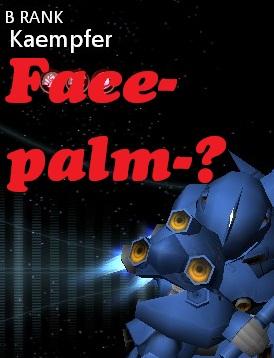 Funny Kampfer Gonlin11