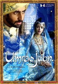 Bollywood U10