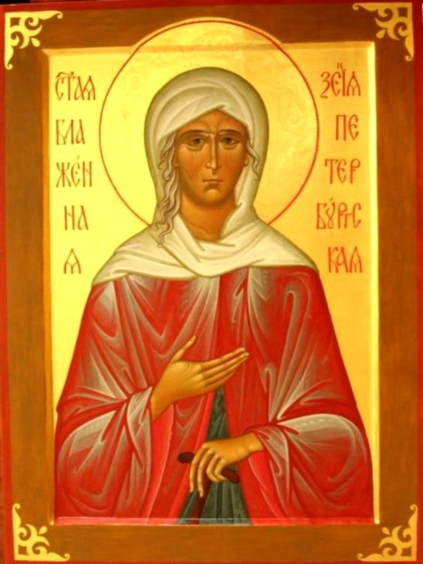 Молитва о всякой семейной нужде (Ксении Петербургской) 0_399d10
