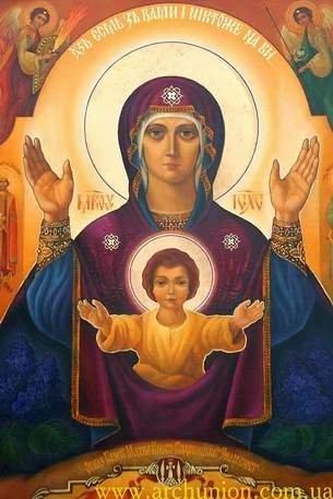 Каким иконам в каких случаях молиться 612dd511