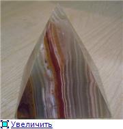 Магия камней 7772ac10