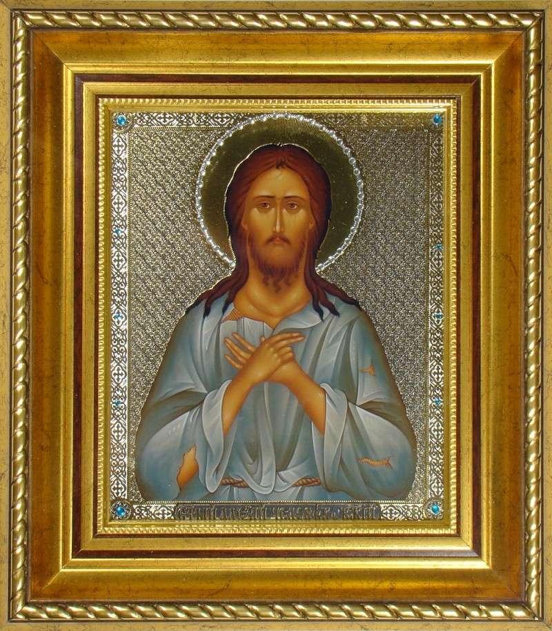 Молитва Преподобному Алексию, Человеку Божьему Aleksi10