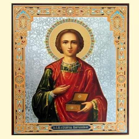 Молитва св. вмчю и целителю Пантелеймону B0d75a12