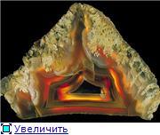 Магия камней C34c0911