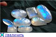 Магия камней F5933a10