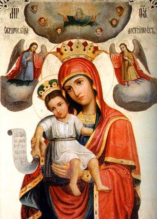 Молитвы перед иконой Пресвятой Богородицы_1 Ib52410