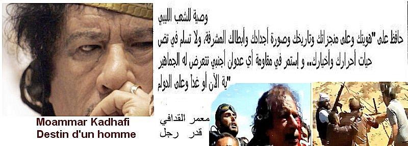 معمر القدافي يودع ليبيا  Kadhaf10