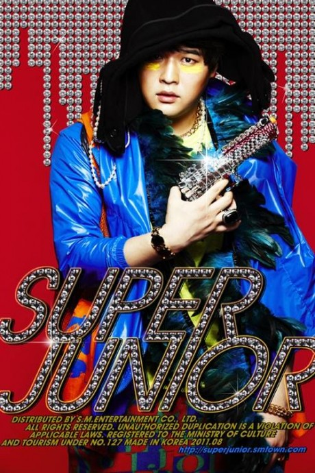 Super Junior --Shindong teaser photo para su comeback 20110722