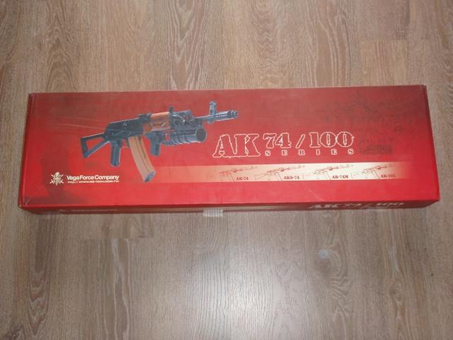 VFC AKMS P7250511