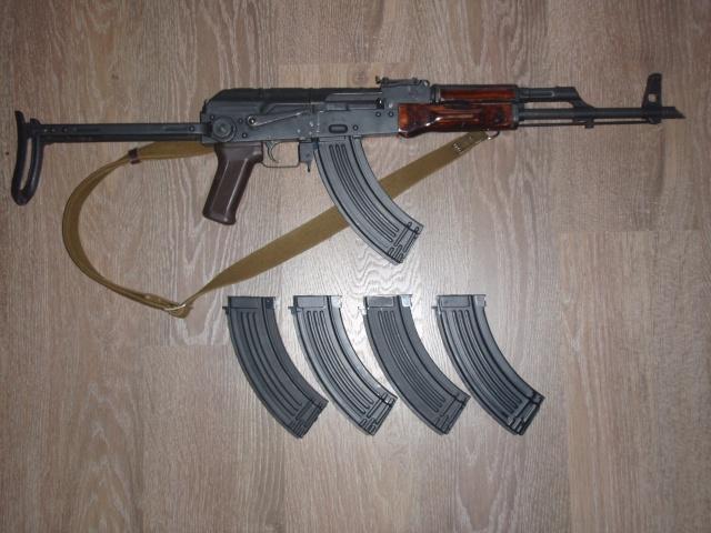 VFC AKMS P9130710