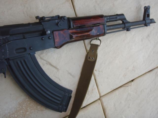 VFC AKMS P9130712