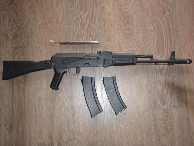VFC Ak74m  P9210711