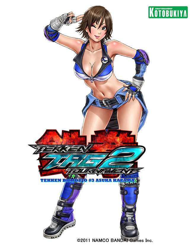 Tekken Tag Tournament 2 -previews Bishoujo Statue 39840310