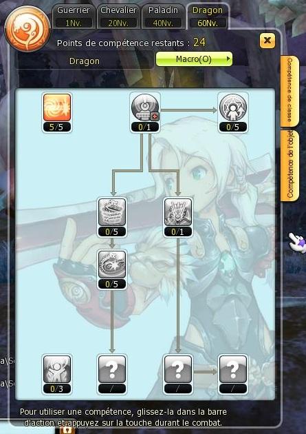 Need Build Dragon 4_arbr10