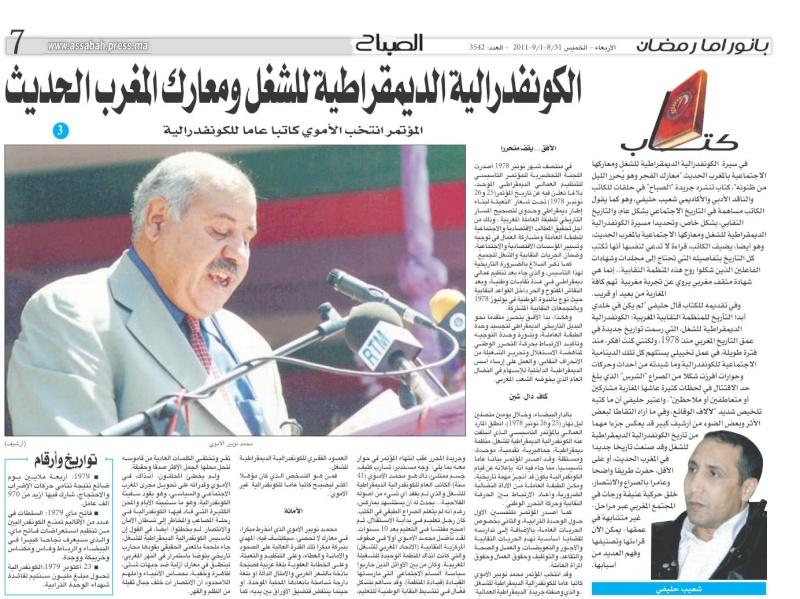 الكونفدرالية الديموقراطية للشغل ومعارك المغرب الحديث Cdt310