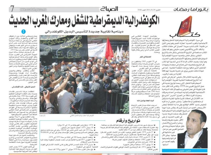الكونفدرالية الديموقراطية للشغل ومعارك المغرب الحديث U_o_o_10