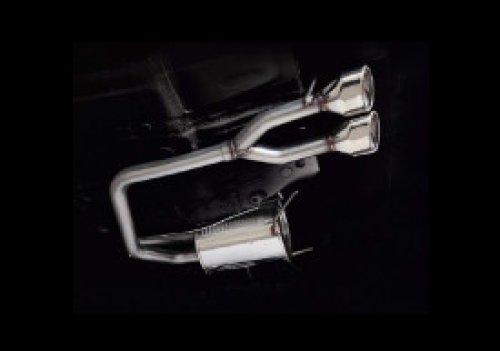échappement  5Zigen Super Lap 5z-bch10