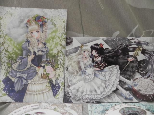 Vos photos et achats ~~Japan Expo 2012~~ Dscn7629