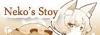 Neko's Story Part210