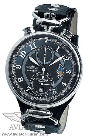 """Je suis interessé par une montre """"GAGA""""Milano A-316711"""