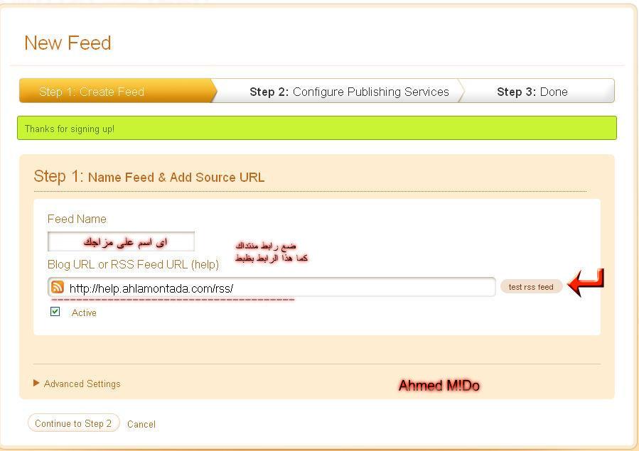 شرح عمل اكونت على تويتر ,,, ونشر مواضيع تلقائيا عليه Ahmed210
