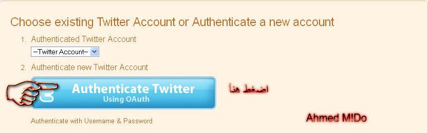 شرح عمل اكونت على تويتر ,,, ونشر مواضيع تلقائيا عليه Ahmed610