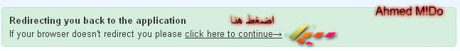 شرح عمل اكونت على تويتر ,,, ونشر مواضيع تلقائيا عليه Ahmed810