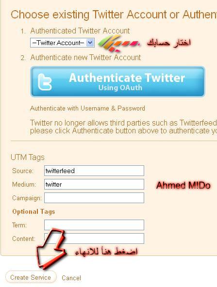 شرح عمل اكونت على تويتر ,,, ونشر مواضيع تلقائيا عليه Ahmed910