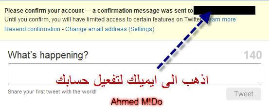شرح عمل اكونت على تويتر ,,, ونشر مواضيع تلقائيا عليه Ahmed_16