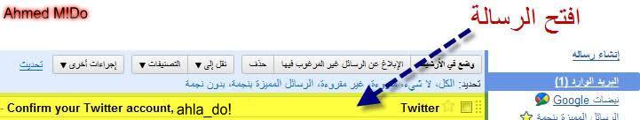 شرح عمل اكونت على تويتر ,,, ونشر مواضيع تلقائيا عليه Ahmed_17